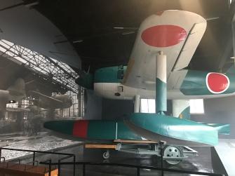 Pacific War Museum